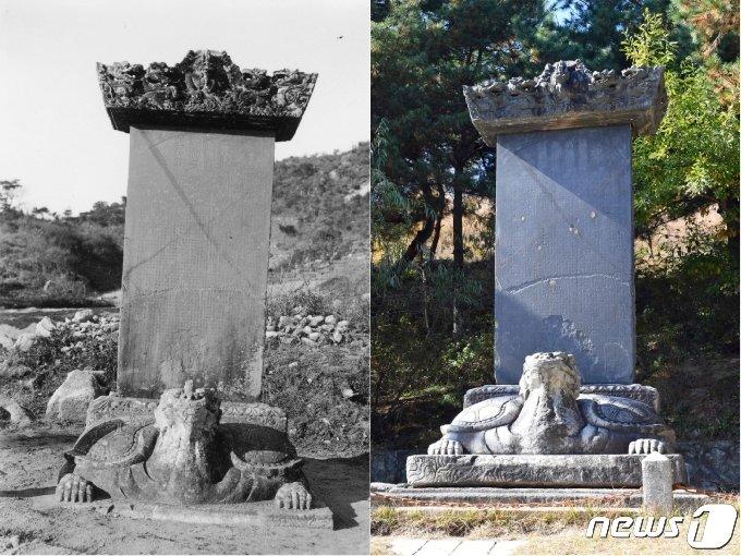 일제강점기(왼쪽)와 최근(오른쪽)에 촬영된 현화사비 전경.(미디어한국학 제공) 2021.02.13.© 뉴스1