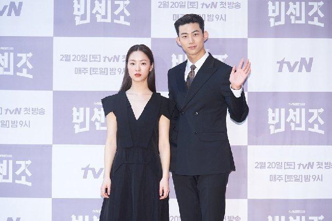 배우 전여빈, 옥택연/tvN '빈센조' 제공 © 뉴스1