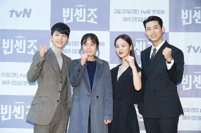 배우 송중기 전여빈 옥택연, 김희원 PD / tvN '빈센조' 제공 © 뉴스1