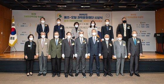 에쓰오일이 설립한 공익재단 에쓰-오일과학문화재단 (이사장 백운규)은 16일 서울 마포구 공덕동 본사에서 '제2회 차세대과학자상' 시상식을 열었다. S-OIL 후세인 알 카타니 CEO(앞줄 오른쪽 5번째), 과학문화재단 백운규 이사장(앞줄 오른쪽 4번째)/사진=S-OIL