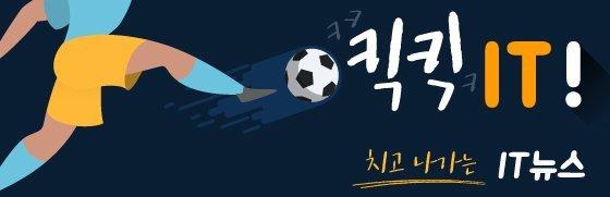 """""""갤럭시 쏙 빼닮았네""""… 화웨이 신상폰 P50 내달 공개[킥킥IT]"""