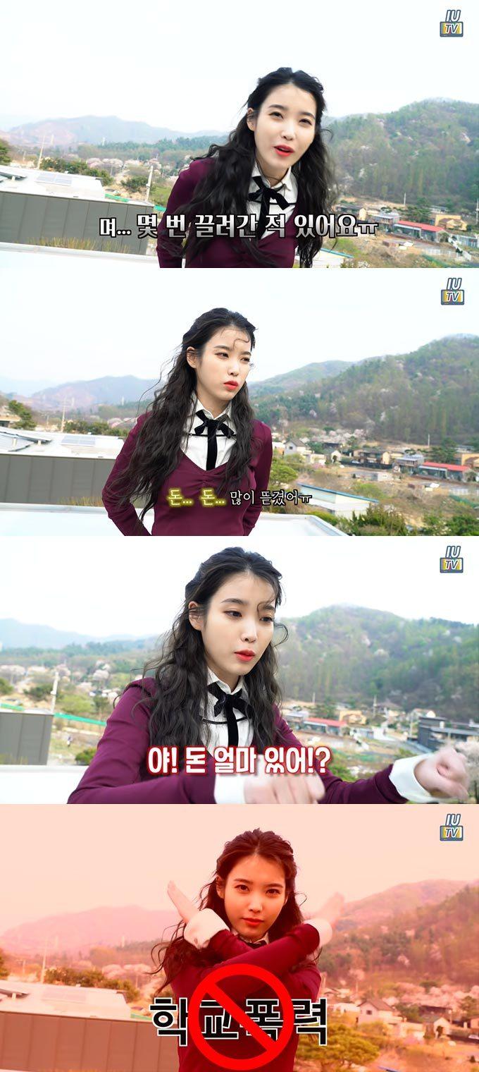 가수 아이유/사진=아이유 공식 유튜브 채널