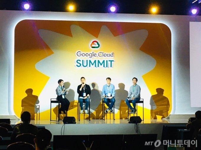 구글서밋의 연사로 참여, 콘텐츠 비즈니스 혁신을 이야기하는 김강산 대표/사진제공=(주)브레인콜라