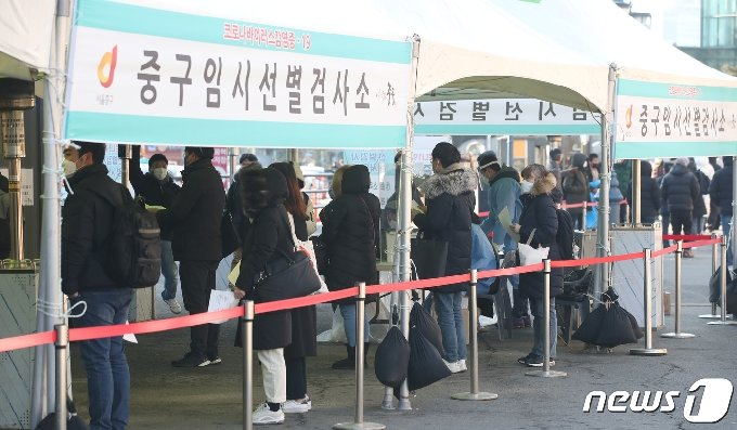 서울역 광장에 마련된 신종 코로나바이러스 감염증(코로나19) 임시선별진료소에서 시민들이 검사를 받기 위해 줄지어 기다리고 있다. 2021.2.8 /뉴스1 © News1 임세영 기자