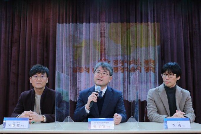 왼쪽부터 노동환 웨이브 정책부장, 황경일 OTT음대협 의장, 허승 왓챠 이사.