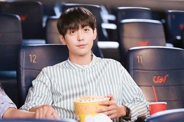 배우 현우 / 사진제공= SBS FiL '이별유예, 일주일' © 뉴스1