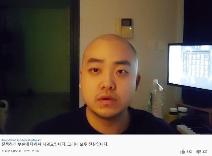 프로듀서 탱크/사진=탱크 유튜브 영상 캡처