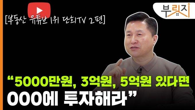 """[부릿지]주식·부동산도 아니다…""""목돈 5000만원 여기에 투자해라"""""""
