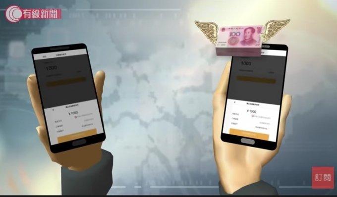디지털 위안화의 송금 기능을 그래픽으로 보여준 중국의 한 방송화면 갈무리.