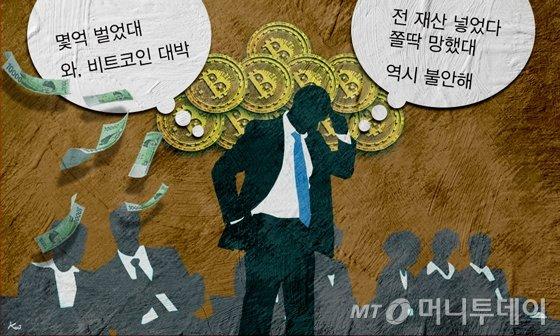 김현정디자이너 / 사진=김현정디자이너