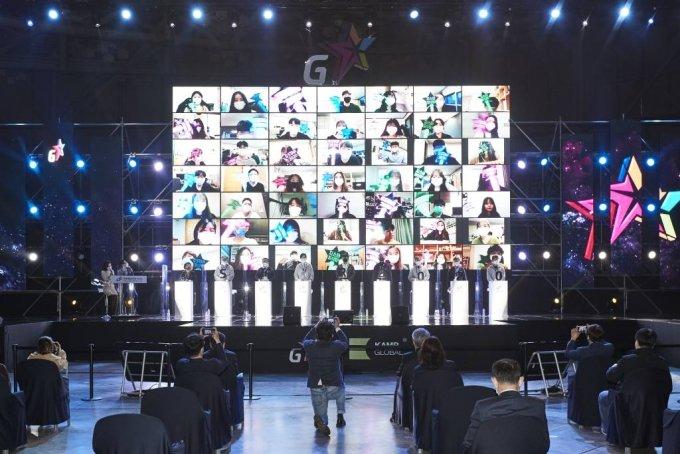 지스타2020 개막식 / 사진제공=지스타조직위원회