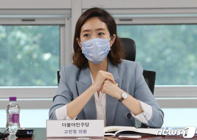고민정 더불어민주당 의원/사진=뉴스1