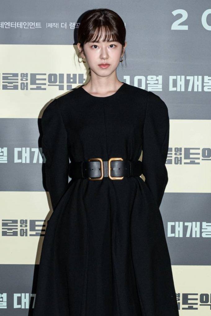 배우 박혜수 /사진제공=앤드크레딧