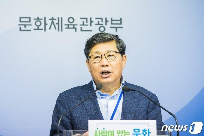 전병극 GKL 혁신경영본부장© 뉴스1 DB