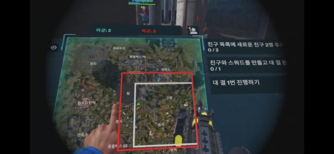 '가상세계 전쟁터' 누벼보니…지구 반대편에 '전우'가 생겼다