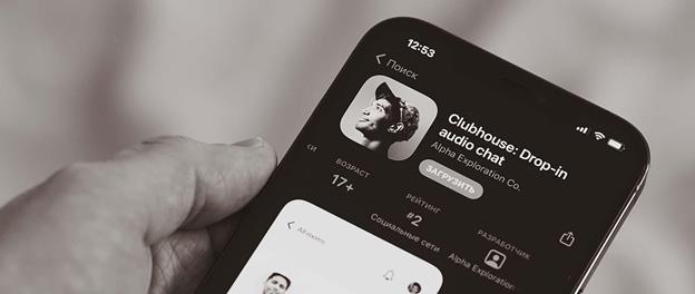 소셜 오디오 앱(애플리케이션) '클럽하우스' /사진=앱애니