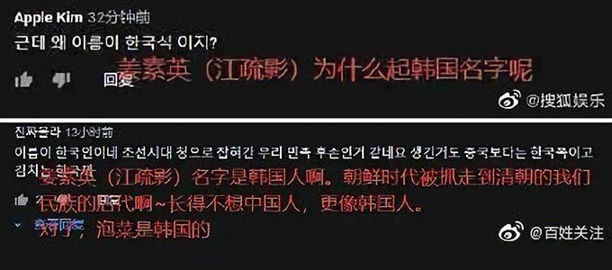 /사진=웨이보 캡처