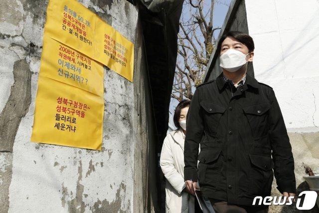 안철수 국민의당 대표가 지난 21일 서울 성북구 성북5구역을 방문해 노후 주거 현장을 둘러보고 있다./사진=뉴스1