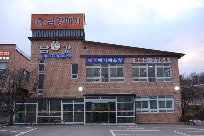 남강메기 매장 외관/사진제공=(주)남강푸드시스템 '남강메기'
