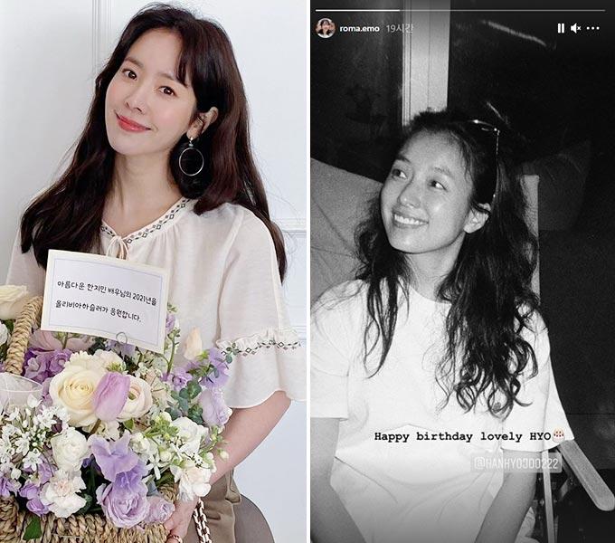 배우 한지민, 한효주/사진=한지민 인스타그램