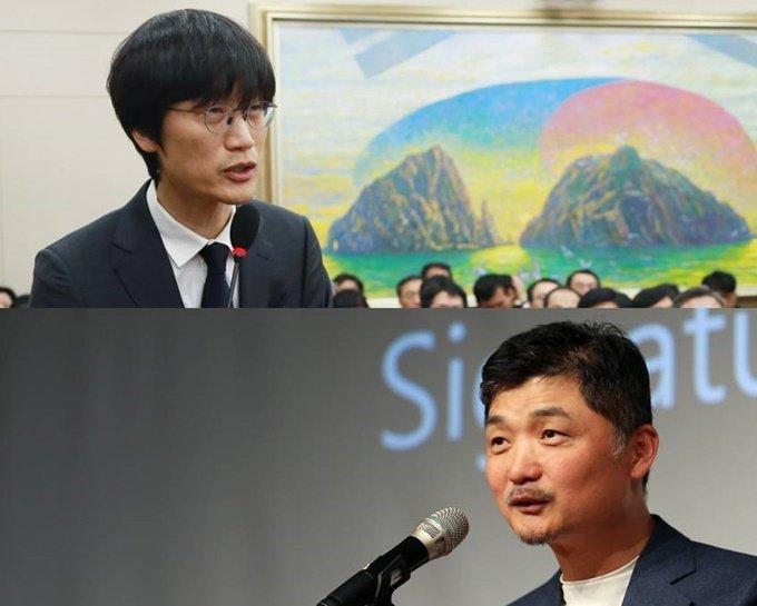 이해진 네이버 글로벌투자책임자(GIO), 김범수 카카오 이사회 의장 / 사진=머니투데이DB