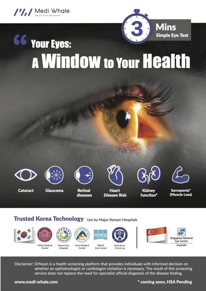 의료딥러닝 기술을 기반으로 망막 영상 및 검진 결과를 분석하는 AI 검진 시스템 DrNoon(닥터눈)/사진제공=메디웨일