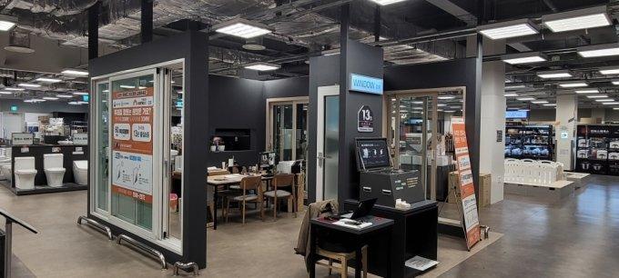 KCC글라스가 운영하는 인테리어 전문 브랜드 홈씨씨 울산점이 대규모 확장 및 리뉴얼을 단행했다./사진=KCC글라스