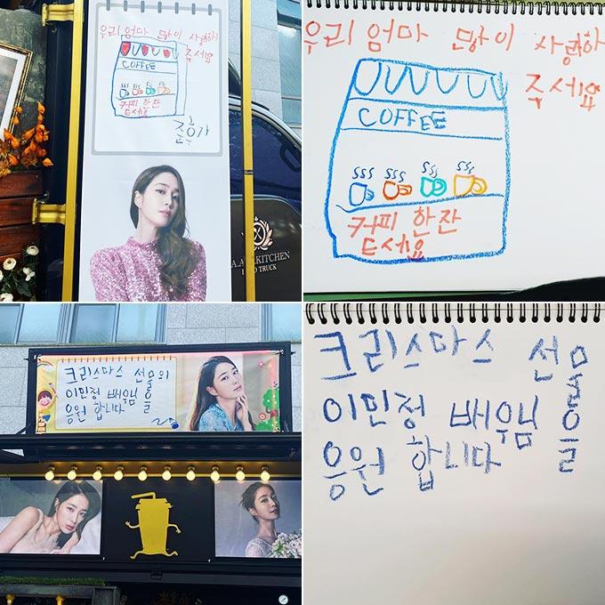 배우 이민정 아들 준후 군이 직접 적은 메시지/사진=이민정 인스타그램