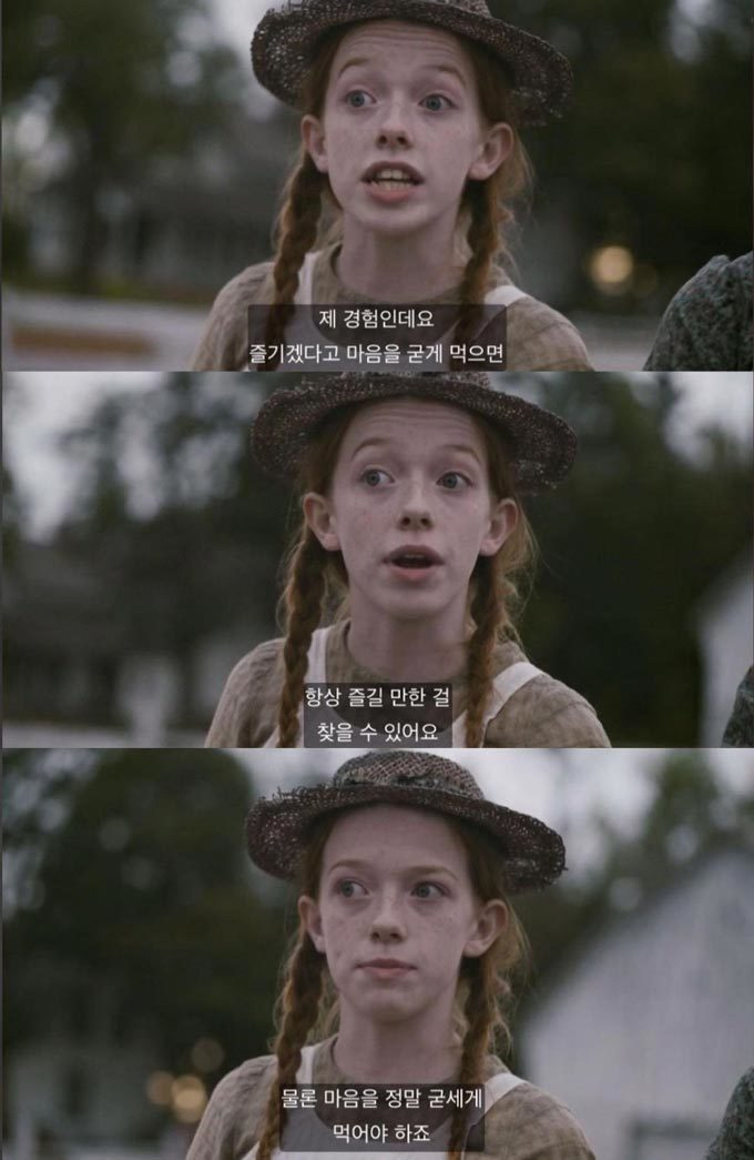 /사진=이주연 인스타그램