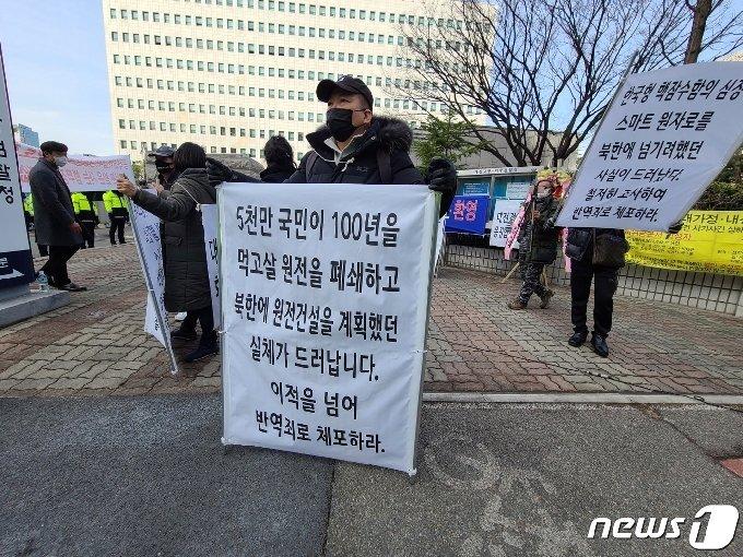 박범계 법무부장관이 대전고검을 찾은 24일 오후 보수 시민단체와 장관 지지자들이 검찰청 앞에 모여들어 목소리를 높이고 있다. © 뉴스1
