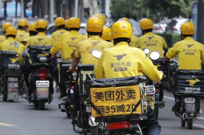 떳떳하게 시키는 세상…커지는 '게으름뱅이 경제' [차이나는 중국]
