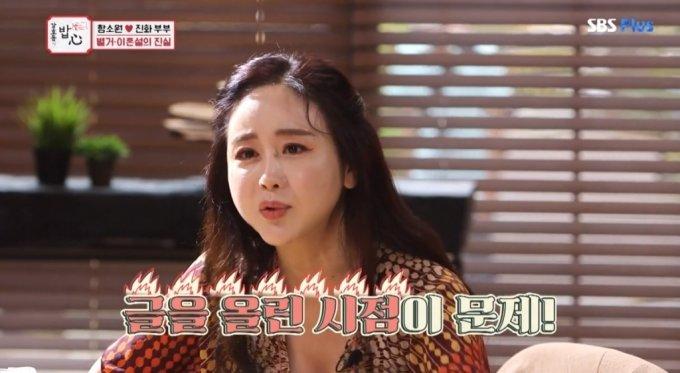 SBS 플러스 '강호동의 밥심' 캡처