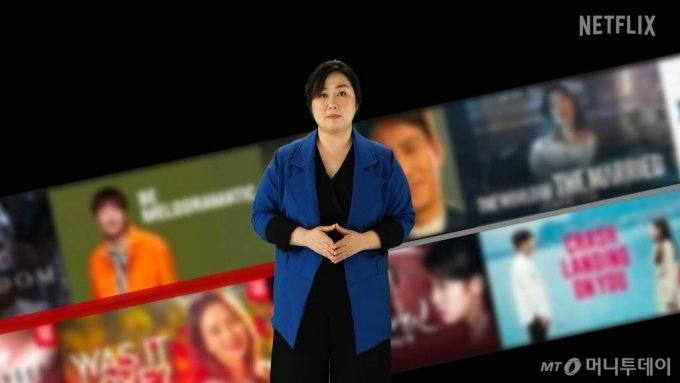 넷플릭스 한국 및 아시아 지역 콘텐츠 담당 김민영 총괄이 25일 오전 온라인으로 진행된 넷플릭스 콘텐츠 로드쇼 'See What's Next Korea 2021'에서 비전을 발표하고 있다. / 사진제공 = Netflix / 사진=김창현 기자 chmt@