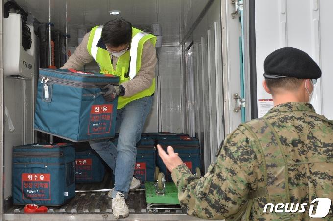 [사진] 아스트라제네카(AZ) 백신 포항 도착