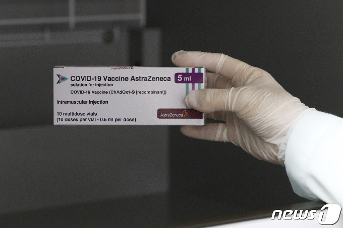 [사진] 냉장시설에 보관되는 아스트라제네카(AZ) 백신