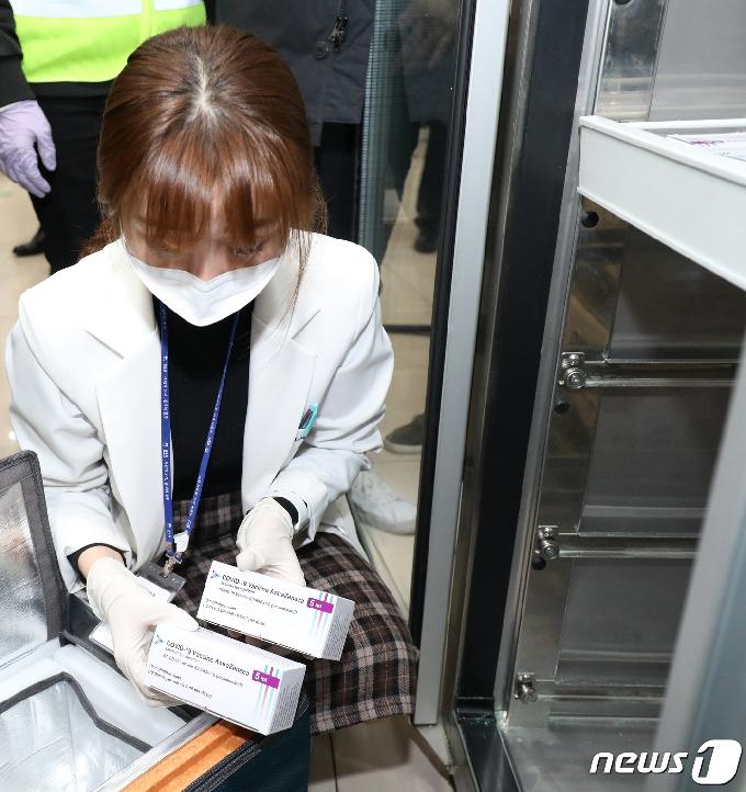 [사진] 전주보건소 도착한 아스트라제네카(AZ) 백신
