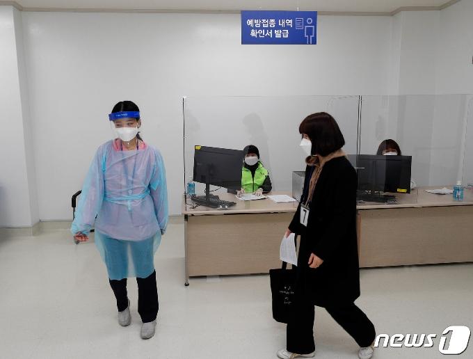 [사진] 대구 '화이자' 백신접종 모의훈련