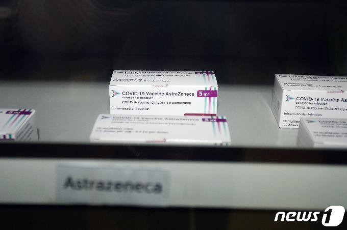 [사진] '냉장고에 보관된 아스트라제네카 백신'