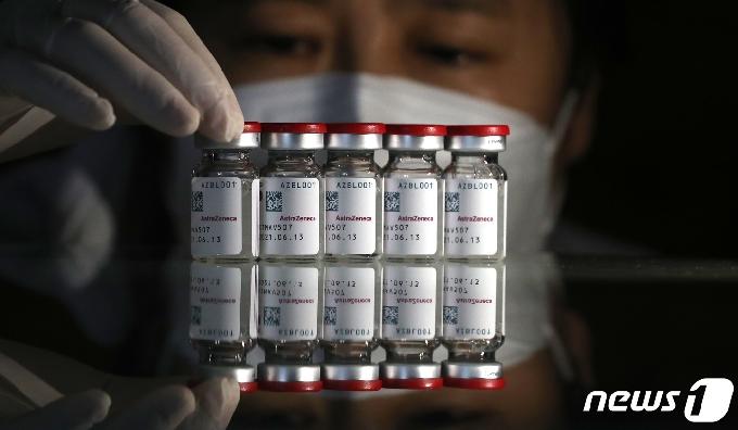 [사진] 아스트라제네카 백신 '실물 공개'