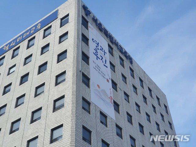 서울시교육청 외관./사진=뉴시스