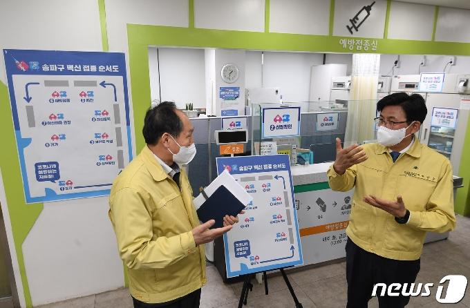 [사진] '코로나19 백신 접종 준비 상황은?'