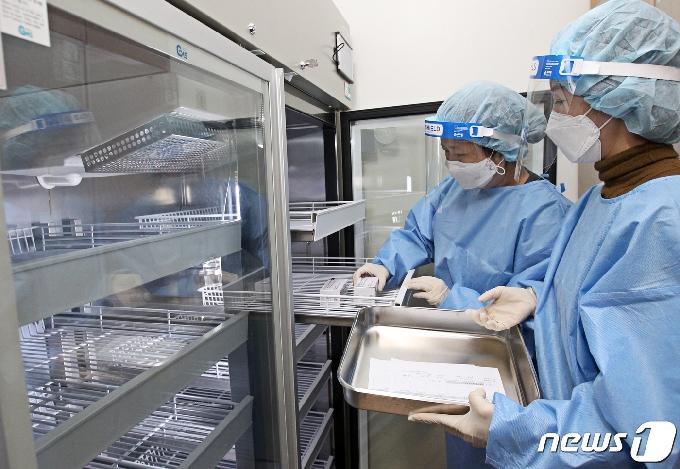 [사진] 보관되는 코로나19 백신