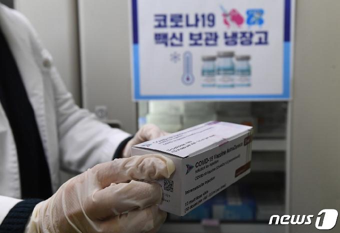 [사진] 하루 앞둔 코로나19 백신 접종