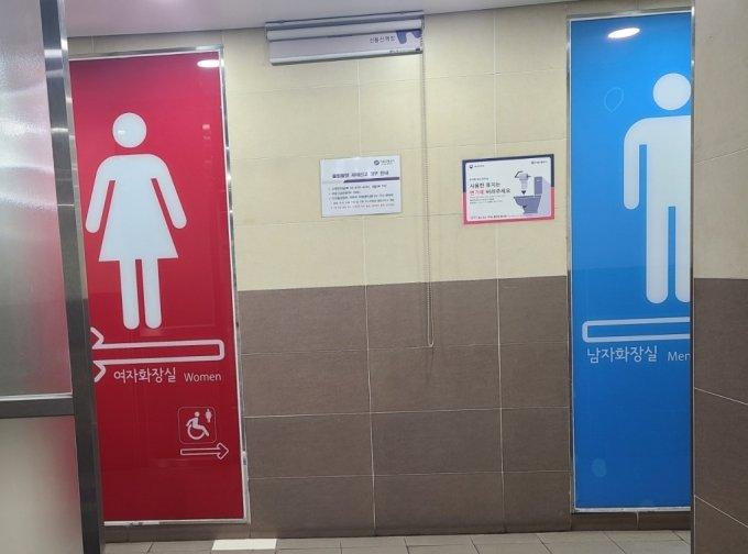 25일 방문한 4호선 신용산역 화장실/사진=임소연 기자