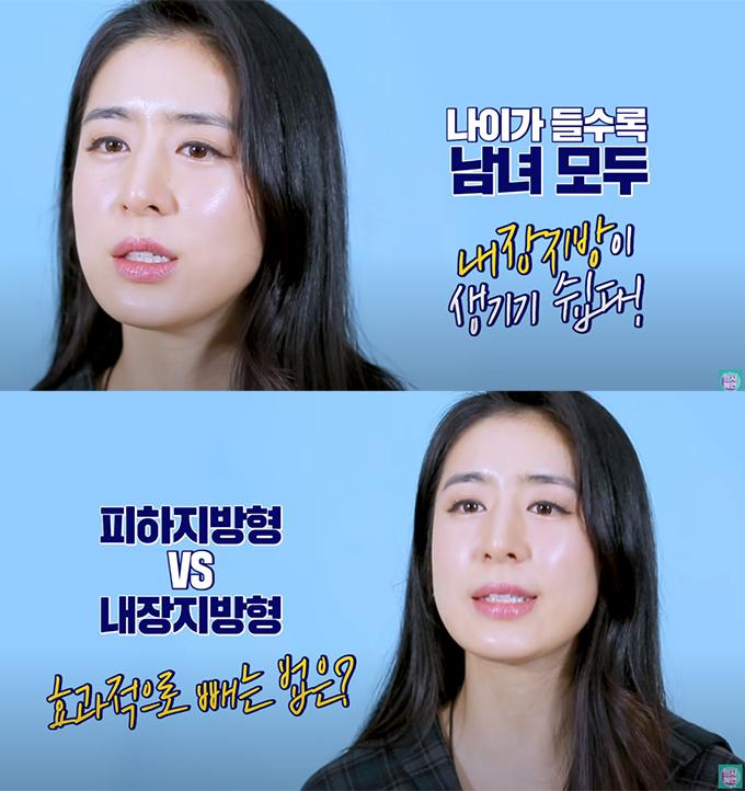 /사진=유튜브 '의사 혜연' 영상 캡처