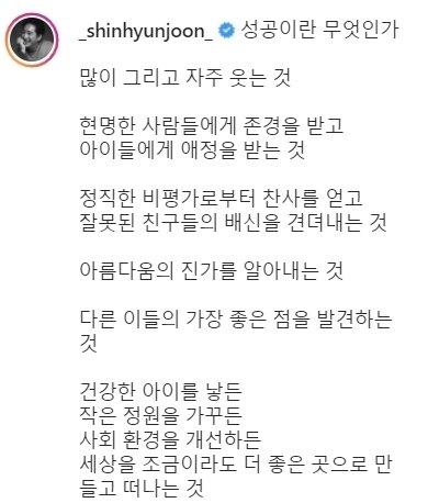 배우 신현준 인스타그램 갈무리 © 뉴스1