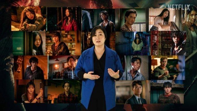 김민영 넷플릭스 한국·아태지역(일본·인도 제외) 콘텐츠 총괄 VP /사진=넷플릭스