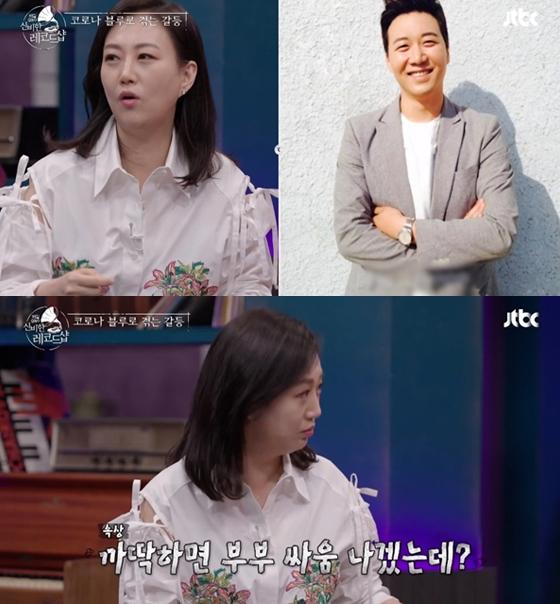 /사진=JTBC '배달gayo-신비한 레코드샵' 방송화면