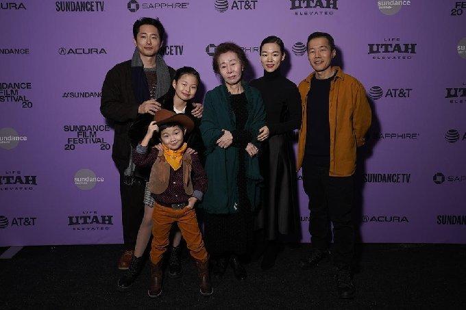 선댄스 영화제 공식 홈페이지 © 뉴스1