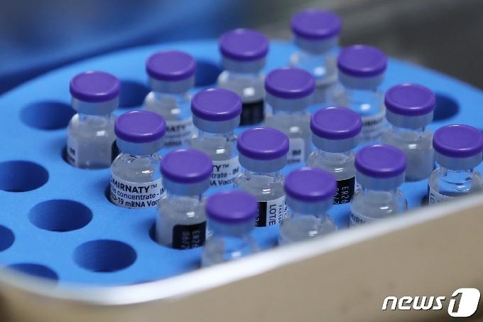 [사진] 해동 기다리는 화이자 백신